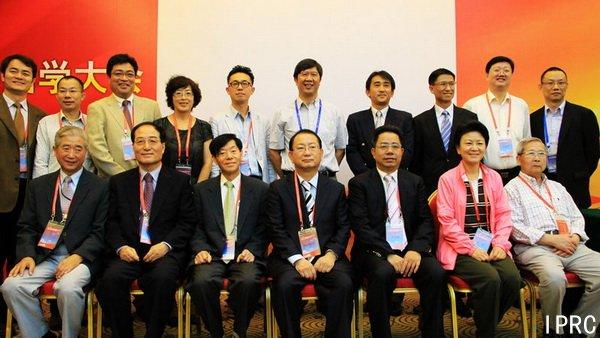 第四届中日韩肿瘤光动力治疗学术论坛在北京召开