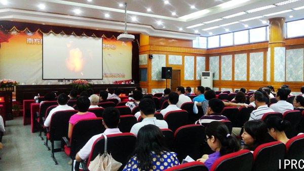 2013年国际肿瘤光动力治疗高峰论坛成功举行
