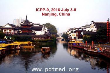 第9届卟啉与酞菁国际学术会议将在南京举行