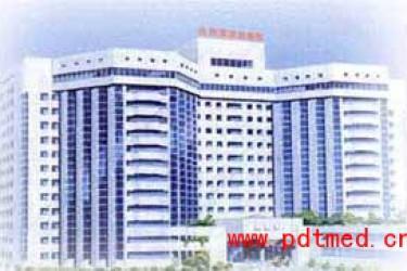 北京军区总医院肿瘤光动力治疗中心