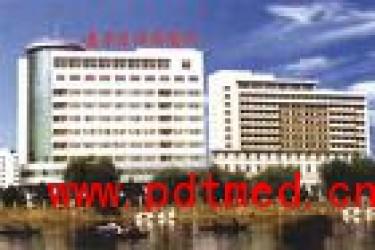 辽宁省肿瘤医院光动力治疗中心