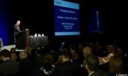 泛美光动力医学协会召开第一届学术会议