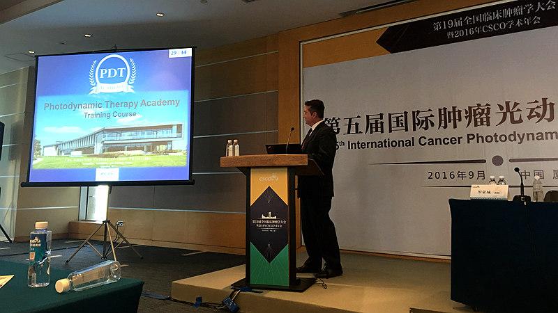 第五届国际肿瘤光动力治疗高峰论坛成功举行
